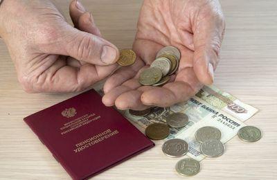 Перерасчет пенсии работающим пенсионерам: для чего делается