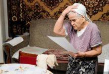 Photo of Льготы пенсионерам после 80 лет в 2020 году: размер надбавки к пенсии и другие преференции