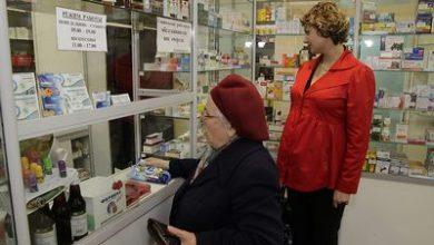Photo of Компенсация за лекарства пенсионерам: кому они положены в 2020 году, как их получить