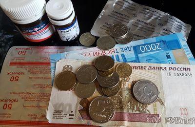 Компенсация за лекарства пенсионерам: кому они положены в 2020 году, как их получить