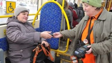 Photo of Льготный проездной билет для пенсионеров СПБ в 2020 году: кто имеет право на льготу, как её получить