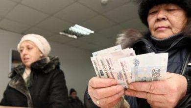 Photo of Выплата пенсионерам по 2 тысячи на продукты в Москве: как получить субсидию, могут ли отказать