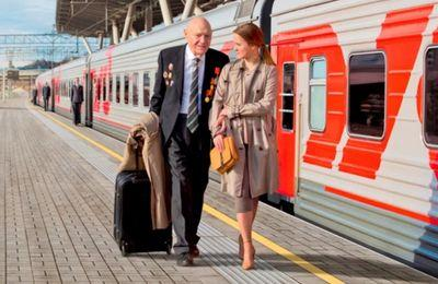 Проезд на жд транспорте для пенсионеров
