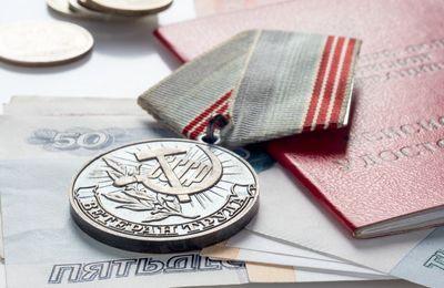 Федеральные и региональные льготы ветеранам труда в нижегородской области в 2020 году, как их получить