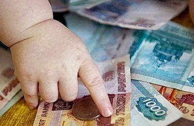 Размер выплат опекунам несовершеннолетних детей, величина индексации в 2020 году, порядок получения