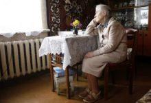 Photo of Льготы одиноким пенсионерам: что положено в 2020 году в Москве и регионах