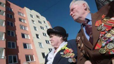 Photo of Жилье ветеранам боевых действий: условия предоставления льготы в 2020 году, порядок получения