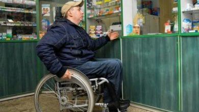 Photo of Список льготных лекарств для инвалидов на 2020 год, как получить льготы, что делать если отказали