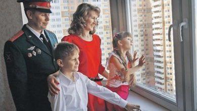 Photo of Жилищная субсидия военнослужащим в 2020 году: кто её может получить и как