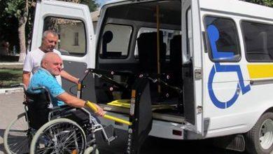 Photo of Социальное такси для инвалидов в 2020 году: кто может воспользоваться, стоимость, как заказать