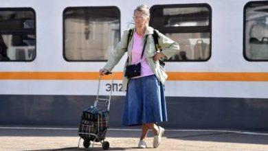 Photo of Бесплатный проезд на электричке для пенсионеров в 2021 году: кому положена льгота, как её получить