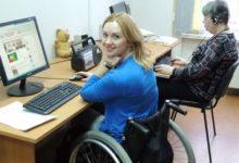 Photo of Вторая группа инвалидности рабочая или нет в 2020 году, как есть особенности трудоустройства и льготы на работе