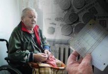 Photo of Какая пенсия будет у инвалидов 2 группы в 2021 году: размеры доплат в Москве и регионах, ежегодное увеличение