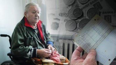 Photo of Какая пенсия будет у инвалидов 2 группы в 2020 году: размеры доплат в Москве и регионах, ежегодное увеличение