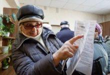 Photo of Субсидии для пенсионеров на оплату ЖКХ: какие льготы положены в 2020 году, как их получит, можно ли вообще не платить ЖКХ?