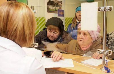 Субсидии для пенсионеров на оплату ЖКХ: какие льготы положены в 2020 году, как их получит, можно ли вообще не платить ЖКХ?